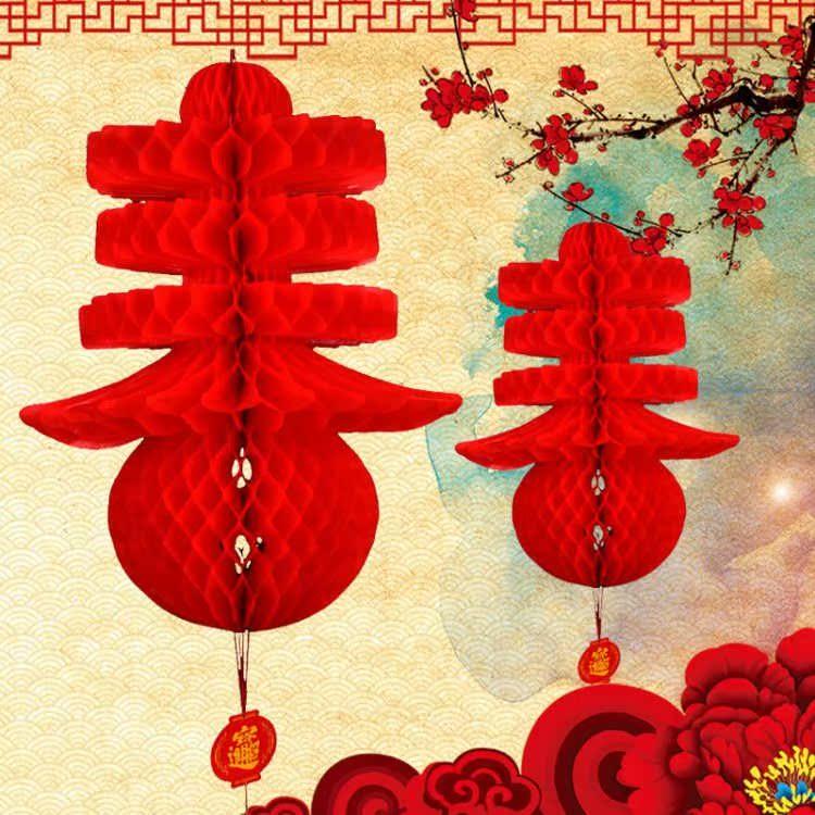 【亏900件两个价格】新年大红蜂窝灯笼春节春字装饰挂件灯笼过年