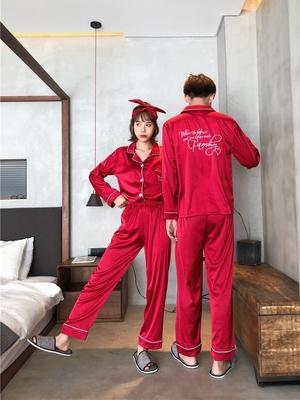 情侶睡衣套裝長袖秋款絲綢韓版結婚男女款可愛冰絲純色春季家居服