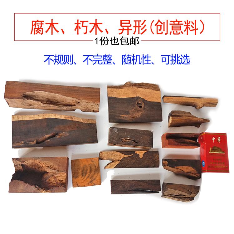 东阳红木木雕