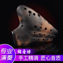 调初学素烧演奏级专业乐器g高音sg孔十二孔12陶笛