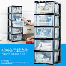 夹窄缝隙收纳柜抽屉式塑料五斗组合整理箱置物架盒子北欧时尚家居