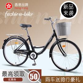 自行车女式单车成人轻便普通代步通勤老式复古24寸淑女学生男成年图片