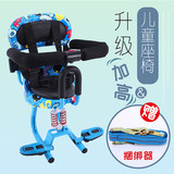 Electric motorcycle child seat front electric scooter baby safety seat child seat battery car