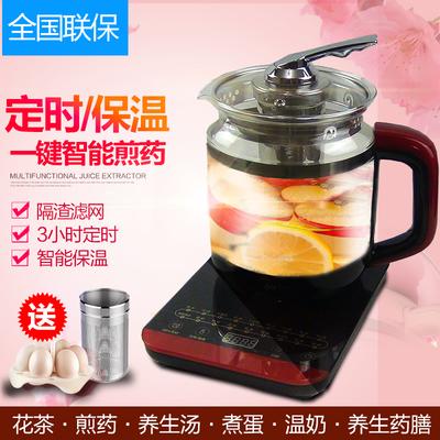 美的烧水器烧水壶