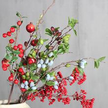 红果相思豆仿真花干枝假花绢花家居客厅装饰摆设发财果浆果苹果