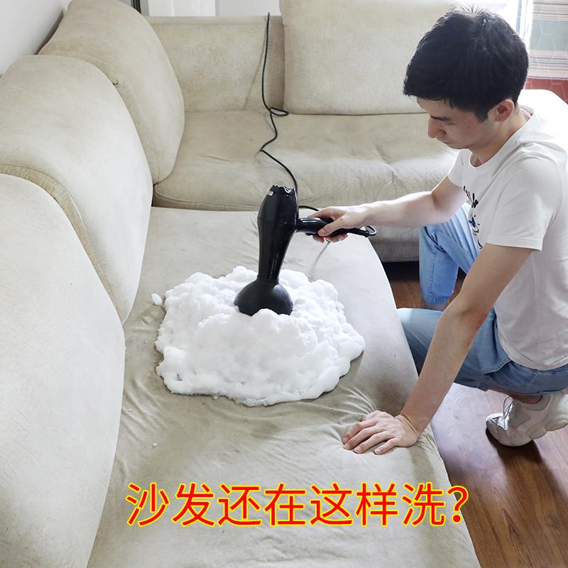 Средства для сухой чистки одежды Артикул 596856575497