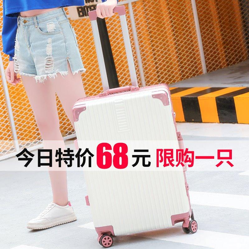 箱子拉杆箱20寸网红行李箱女ins韩版小清新学生密码旅行箱包男24