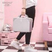 公主化妆包带锁女童塑料女孩手提箱小行李箱女14寸韩国箱子拉杆箱