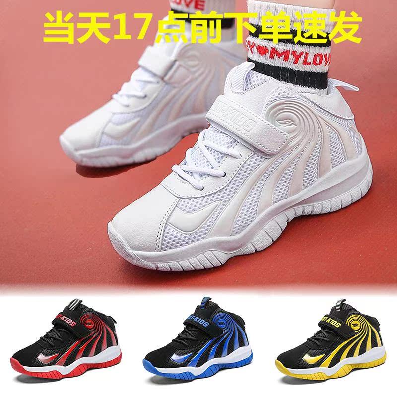 白色篮球鞋儿童夏季新款男童运动鞋透气防滑小学生中大童训练女童