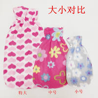 Hot water bag flannel cover Rubber hot water bag fleece jacket Yongzi hot water bag cover special color random
