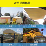 Thicken stage tarpaulin waterproof sunscreen tarpaulin push-pull canvas wear-resistant knife scraping cloth tarpaulin rainproof cloth beige