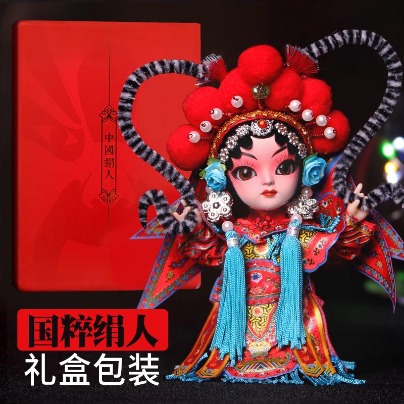 京剧人物摆件故宫俏格格娟人中国风礼品送老外北京唐人坊绢人娃娃