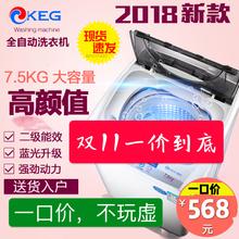 韩电6.5/7.5KG洗衣机全自动小型家用波轮风干热烘干大容量宿舍租