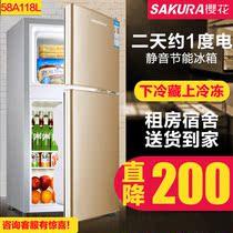 节能电冰箱静音宿舍租房138L冰箱小型家用小冰箱单双门式冷藏冷冻