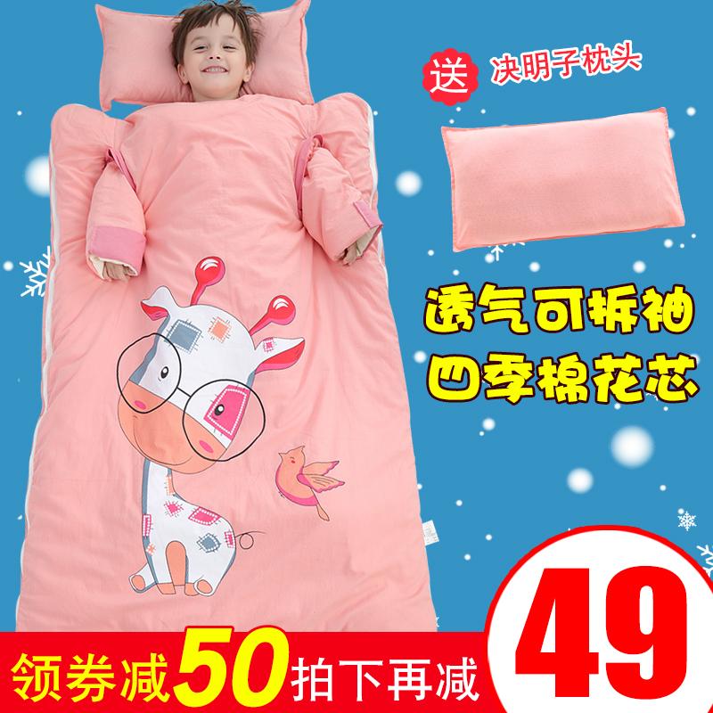 Спальные мешки Артикул 599132161584