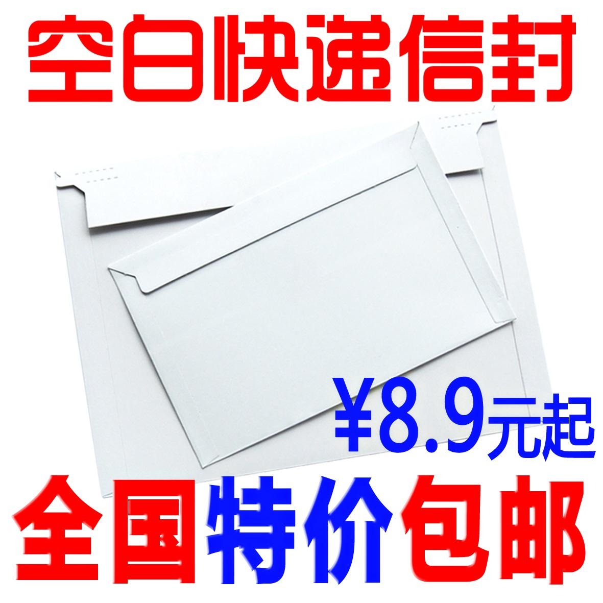 Мешки для упаковки Артикул 594567436785