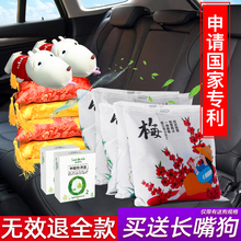 Bamboo charcoal package car with formaldehyde activated carbon package new car in addition to odor supplies car in addition to taste to taste car carbon package