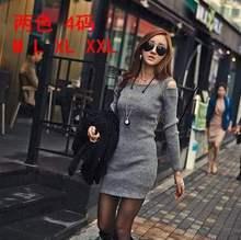 2013秋装新款夜店装性感修身显瘦裙露肩长袖包臀连衣裙