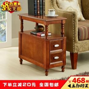 美式沙发边几实木边柜欧式角几客厅咖啡几储物边桌小茶几现代简约