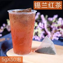锡兰红茶三角茶包斯里兰卡进口袋泡茶冷泡茶柠檬红茶底皇茶包50泡
