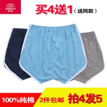 韩版大人个姓男女搭配套装可爱莫代尔2019新款两条装情侣内裤