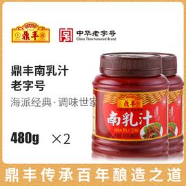 上海鼎丰南乳汁480gx2瓶红豆腐乳汁炖东坡红烧肉调料正宗的南乳酱图片