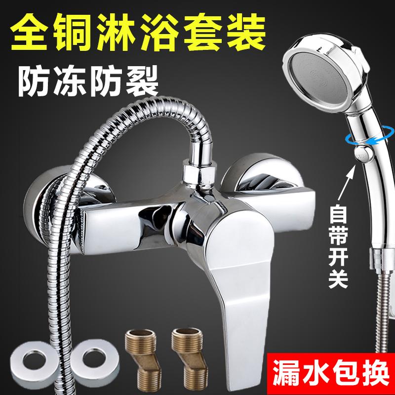 LEZXIN乐之馨YGTZ-02热水器