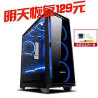 Xingu Guangyun computer desktop host box side through atx glass dust split back line game water cooled chassis
