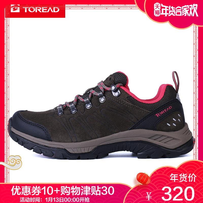 探路者徒步鞋女 18秋冬户外女式防水透湿耐磨舒适徒步鞋KFAG92351
