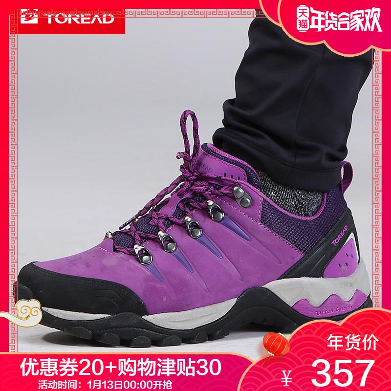 探路者徒步鞋女 秋冬户外女款低帮减震防滑耐磨徒步鞋KFAF92338