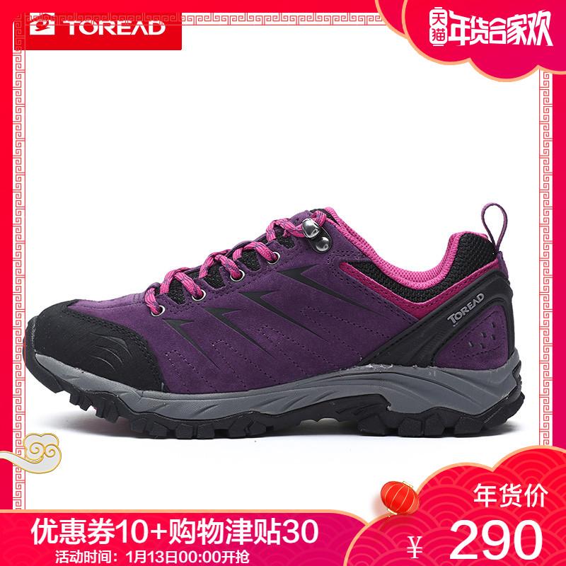 探路者徒步鞋  秋冬户外女式徒步鞋KFAF92370