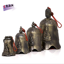 Copper bell alloy antique copper bell clang Feng Shui Town House car wind Bell door pendant Buddhist bronze temple on the Buddha Bell