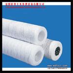 30寸线绕滤芯40寸PP缠绕滤芯 内置塑料骨架 精密过滤器过滤棉耗材