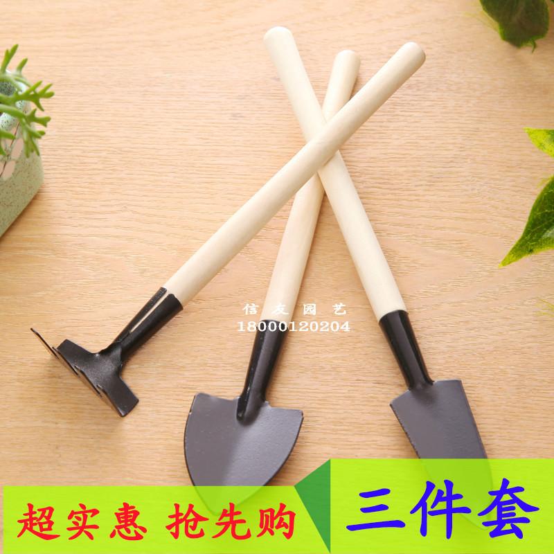 Товары для садоводства Артикул 582509326785