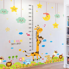 Cartoon children baby height stickers removable height feet early education wall stickers bedroom decoration wallpaper self-adhesive