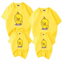 凯凯妈亲子装儿童针织开衫长款版条纹男女宝宝亲子外套母子装潮