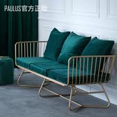 铁艺沙发客厅网红款高靠背1+2+3组合 Helsinki北欧风轻奢现代简约