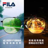 FILA day and night polarized night vision goggles anti-high beam driver driving color changing sunglasses men driving sunglasses