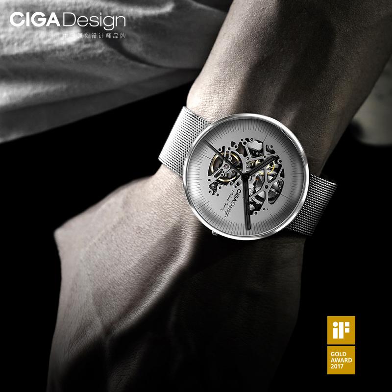 小米生态链CIGA Design玺佳机械表MY系列自动镂空机械表男士手表