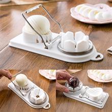 日本厨房家用多功能不锈钢切蛋器松花蛋皮蛋鸡蛋切片器切鸡蛋神器