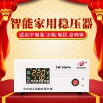 振凯TM-1500W家用220V全自动电脑小型交流稳压电源单相普通稳压器