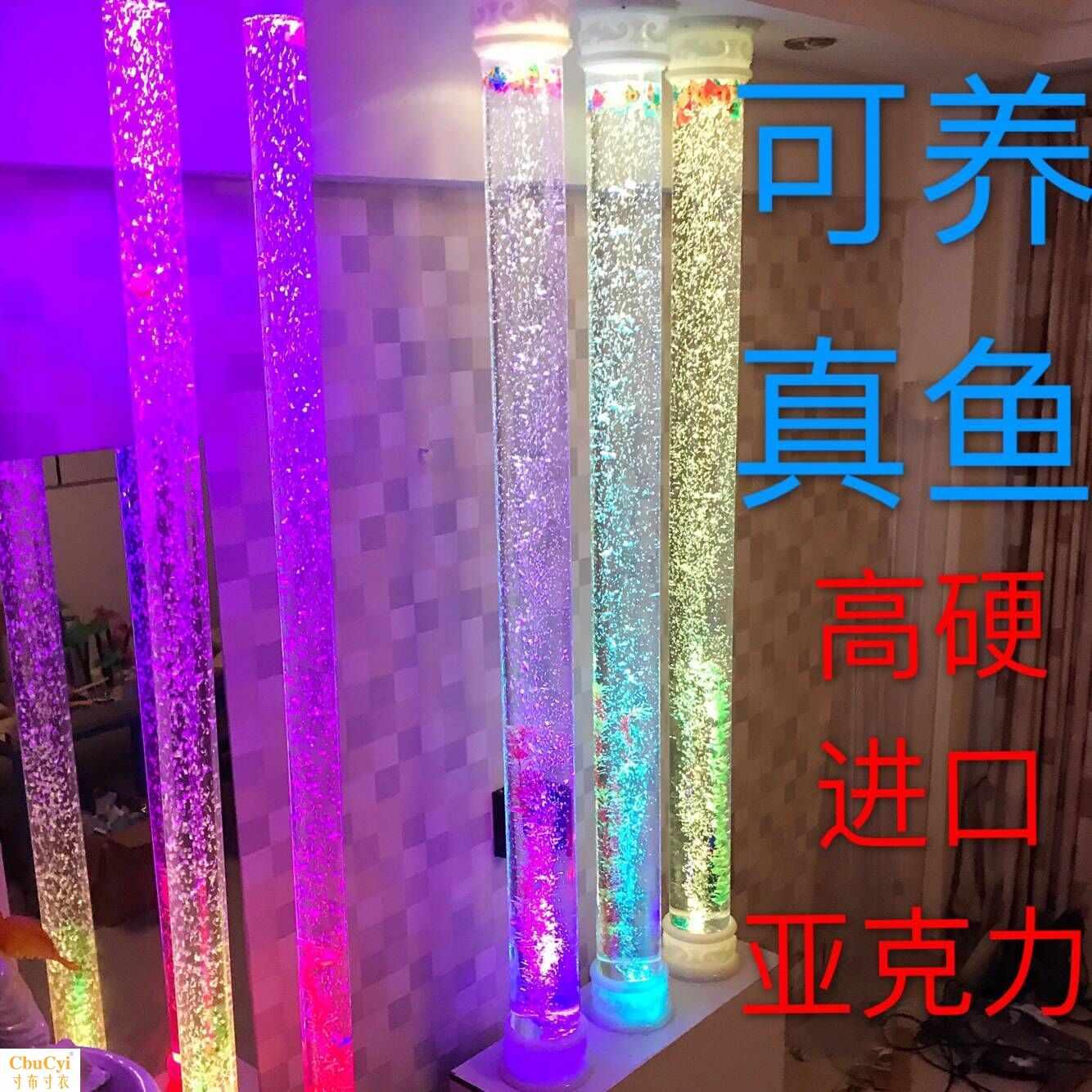 新品现代简约3D内雕水晶玻璃柱流水玄关亚克力棒酒柜支撑客厅隔