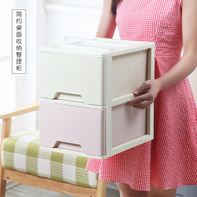 塑料桌面收纳柜化妆品内衣收纳盒杂物储物柜抽屉式收纳柜收纳箱