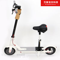 Free punching Xiaomi electric scooter seat installation Folding shock seat seat cushion