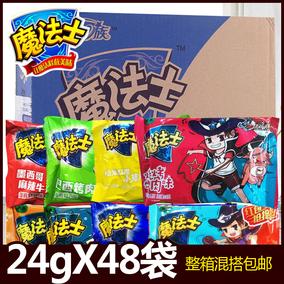 魔法士干脆面24gX48袋整箱随机四口味混搭干吃面即速食方便面批发