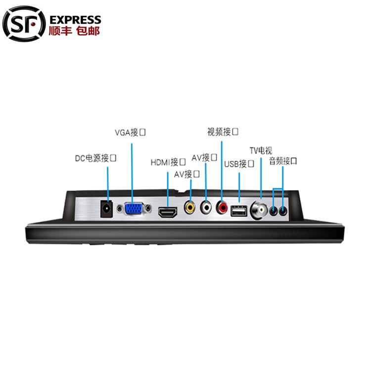 10.1寸ips屏 移动便携式显示器hdmi ps3 ps4 xbox360 switch1080p