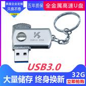 win10系统U盘w7旗舰版专业正版PE启动繁体简体金属激光刻字优盘 安装 USB3.0纯净版电脑一键重装 金胜系统U盘
