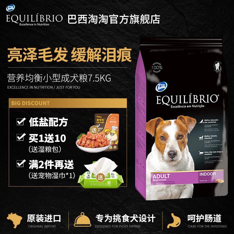 Корм для собак Артикул 583212799727