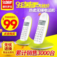 时尚无线电话机