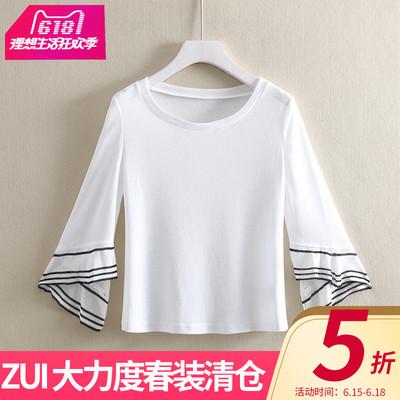 【维系列】2018夏季新款女上衣长袖T恤007品牌折扣店正品断码女装